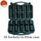 10pcs sockets packing in blow case